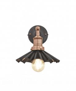 Alavo spalvos skėčio formos sieninis šviestuvas BROOKLYN su variniu laikikliu