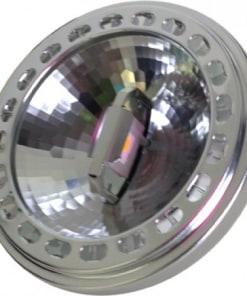 15W LED lemputė  AR111 220V (6000K)  dimeriuojama