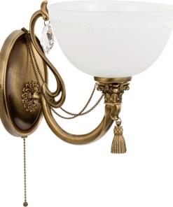 Sieninis šviestuvas su stiklo gaubteliu ROMA