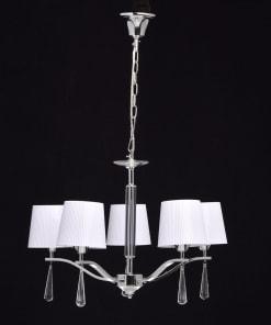 Pakabinamas šviestuvas MW-LIGHT Megapolis 1010111052