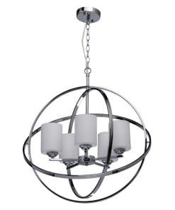 Pakabinamas šviestuvas MW-LIGHT Loft 285010405