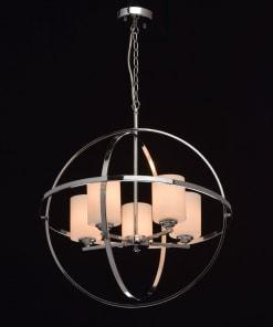 Pakabinamas šviestuvas MW-LIGHT Loft 2850104051