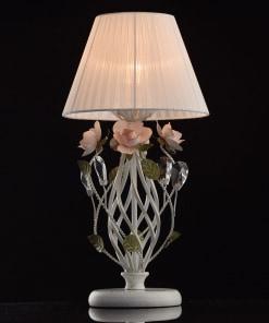 Stalinis šviestuvas MW-LIGHT Flora 4210348011