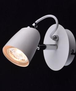 Kryptinis šviestuvas MW-LIGHT Techno 5450213011