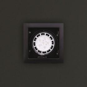 Įleidžiamas šviestuvas MATRIX I