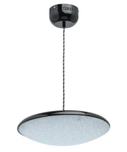 DeMarkt Techno 20W LED lubinis šviestuvas