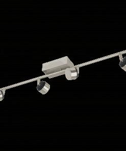4 lempų kryptinis šviestuvas ARMENTO