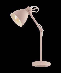 Metalinis stalo šviestuvas EGLO PRIDDY-P