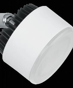 Lubinis kraipomas LED  šviestuvas ARMENTO