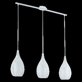 Pakabinamas šviestuvas EGLO RAZONI (3 lempos)