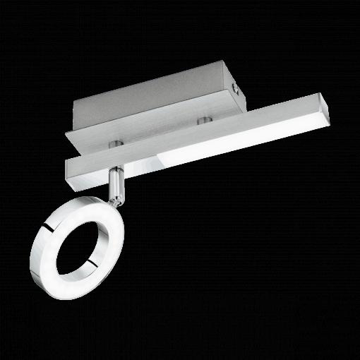 Lubinis LED šviestuvas CARDILLIO 1