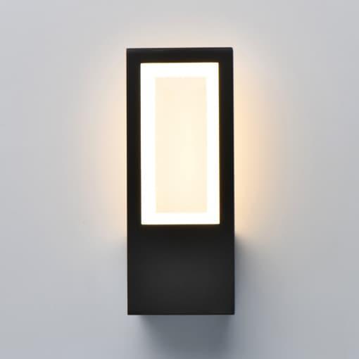 Sieninis lauko LED šviestuvas De Markt 14W De Markt