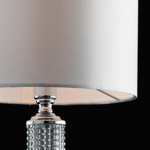 Stalo šviestuvas MW-LIGHT Ontario