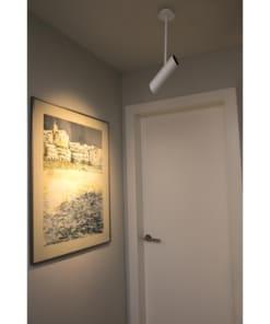 Lubinis kryptinis šviestuvas FARO LINK