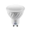 LED lemputė GTV GU10