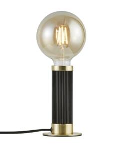 Juodos ir aukso spalvos šviestuvas NORDLUX GALLOWAY