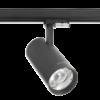 Reguliuojamo šviesos kampo akcentinis šviestuvas GTV ZOOM LINE