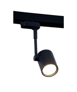 Akcentinis šviestuvas MAXLIGHT OTIUM
